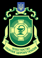/Files/images/Emblem_of_the_Ministry_of_Health_of_Ukraine.png
